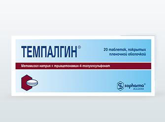 Темпалгин