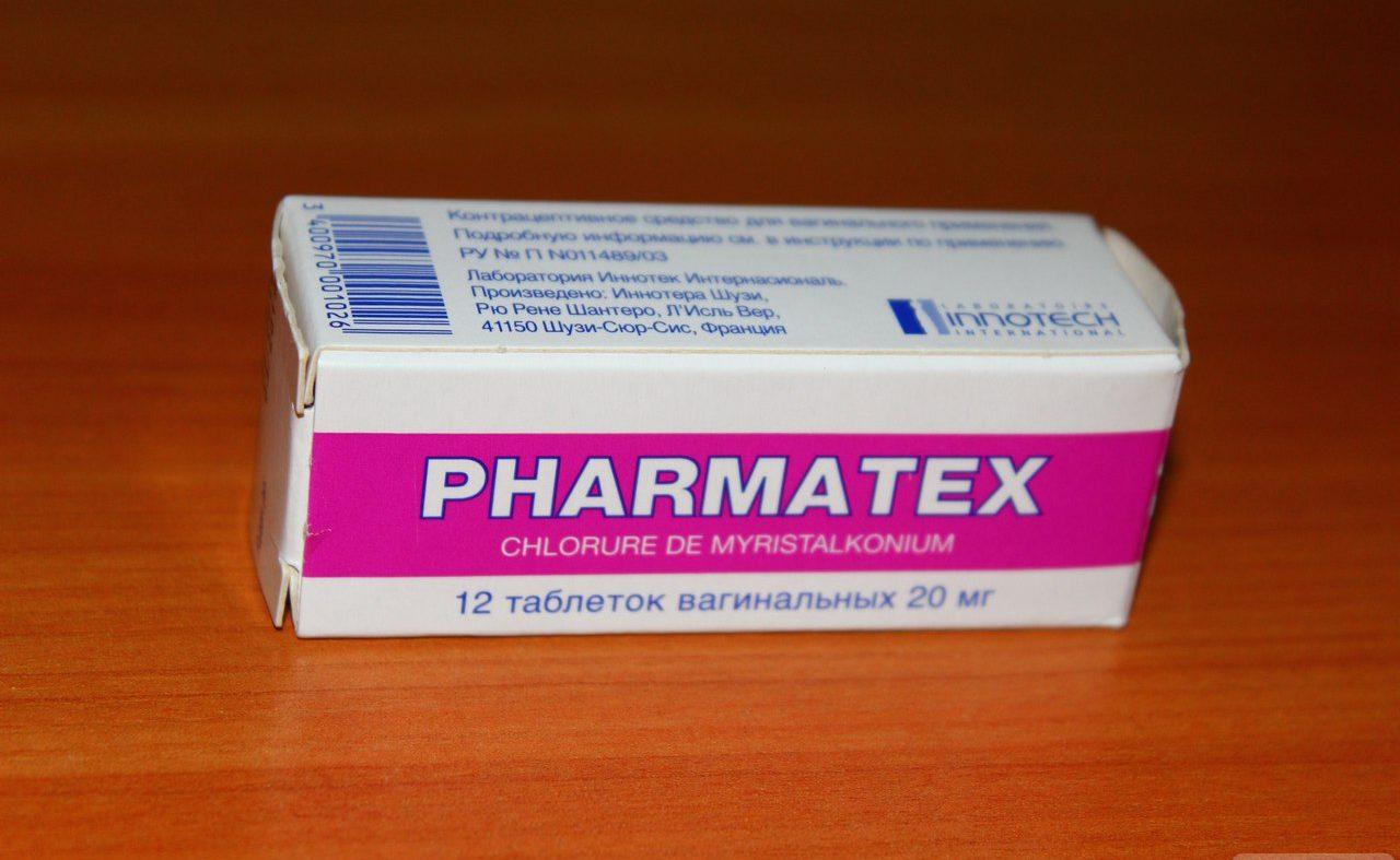 Фарматекс Противозачаточные контрацептивы - противозачаточные средства