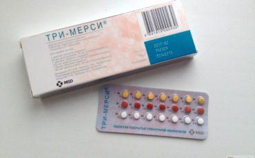 Три мерси Контрацептивы — противозачаточные таблетки